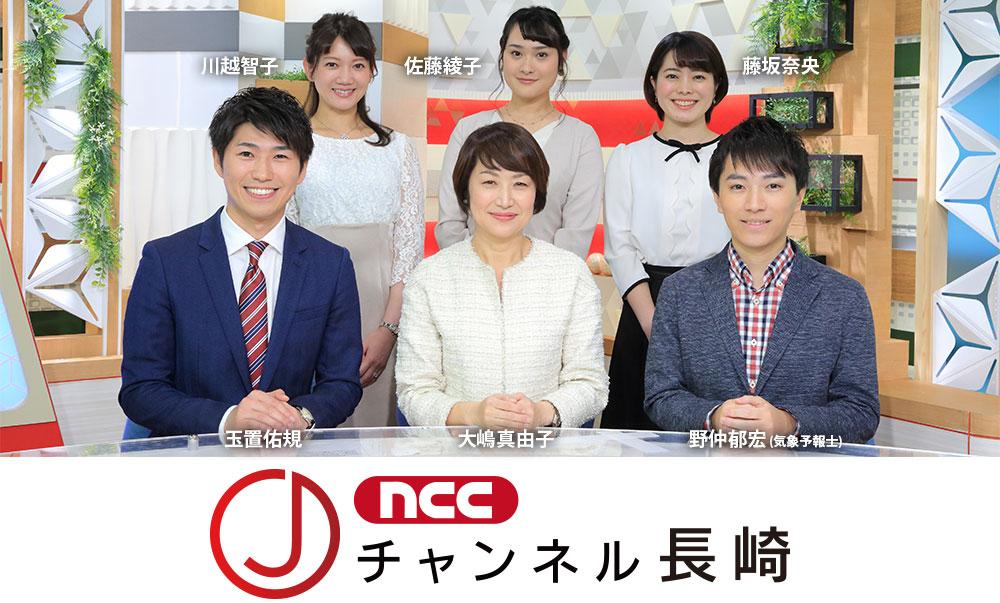 Ncc 高校 野球 長崎 速報