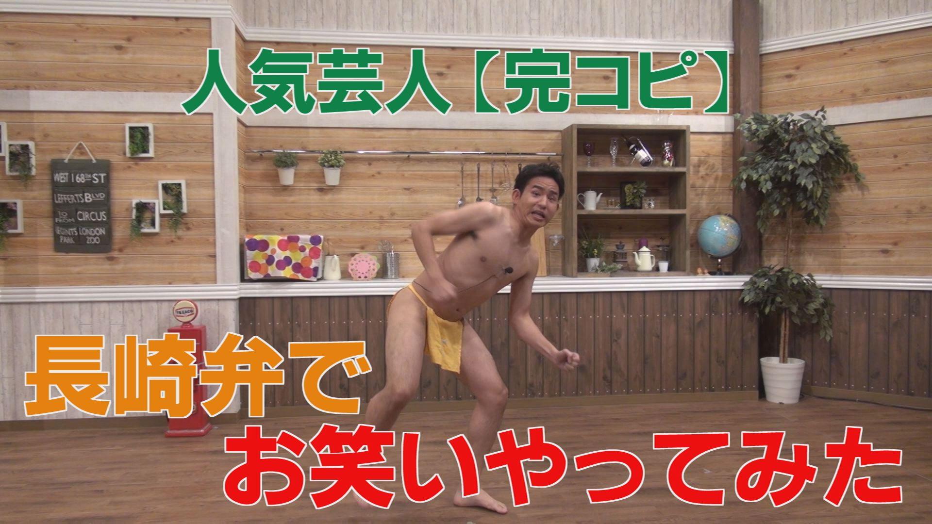 長崎弁講座02