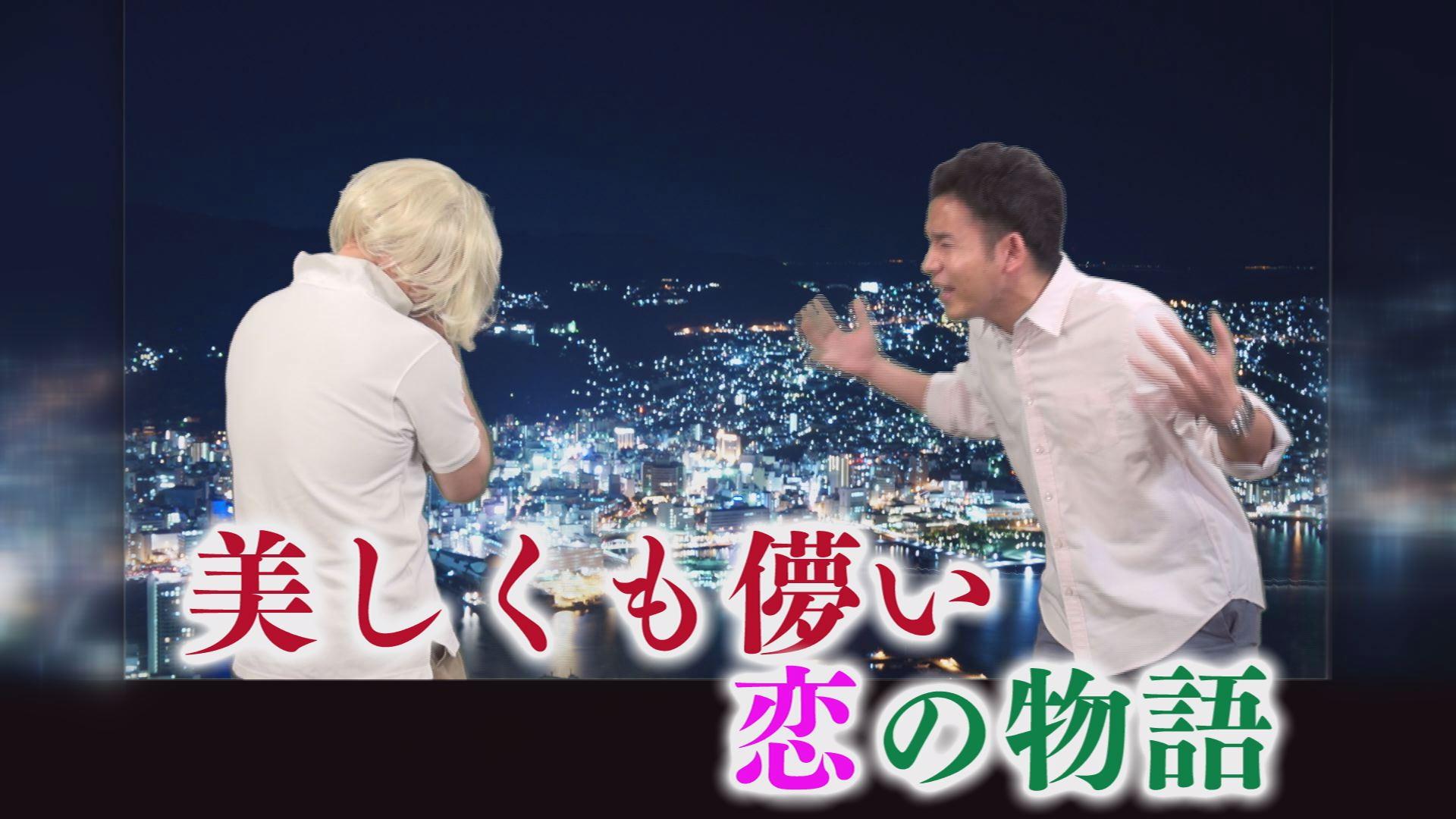 長崎弁講座03